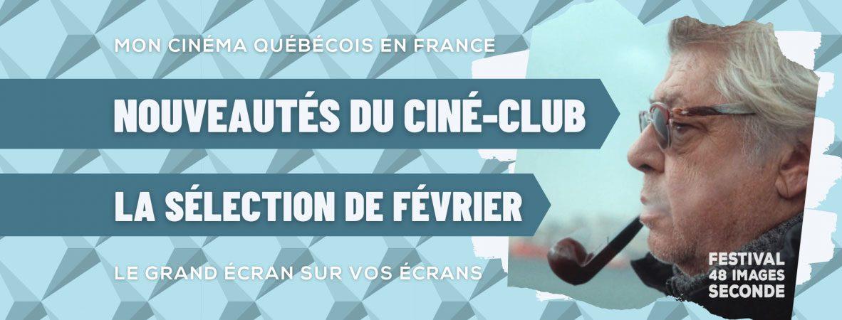 BANNIÈRE-FÉVRIER-2021-p21hvu13tuormf4wegftaqk6khro1dr5t0a84rvjls